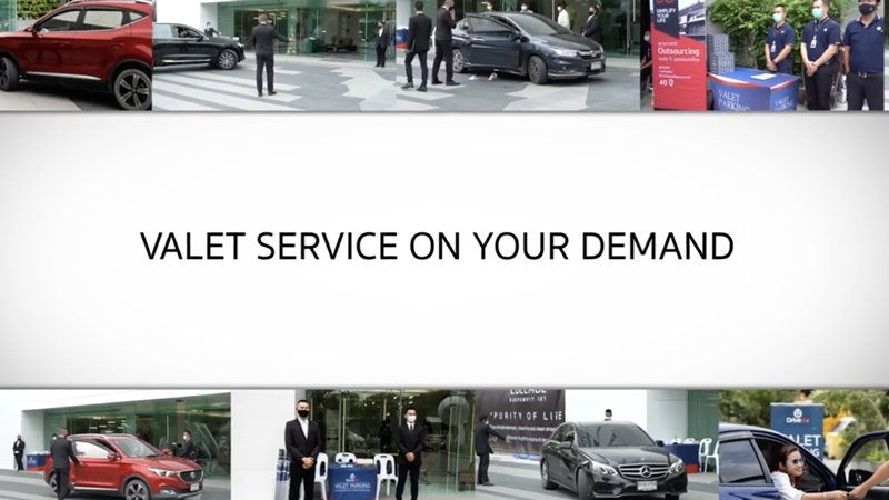 Outsource ครบวงจร On Your Demand